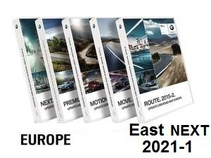 Road Map EUROPE EAST Next 2021-1   [Download only]
